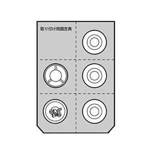 パナソニック 取り付け用固定具セットTK771X7377 w-yutori