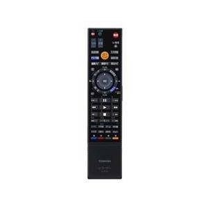 東芝 TOSHIBA東芝HDD&DVDレコーダー用リモコン SE-R0379 品番79106930   SE-R0331  SE-R0383の代替品|w-yutori