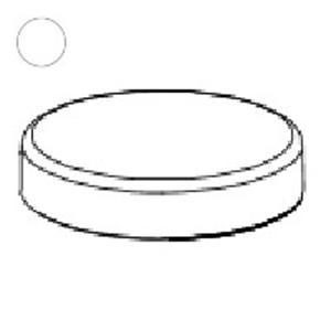 シャープ スロージューサー 保存用フタ ホワイト系 2183440002