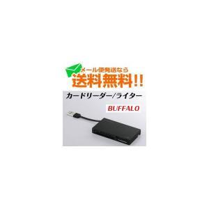 USB カードリーダー ライター メール便送料無料 バッファロー BSCRA50U2BK 訳あり品|w-yutori