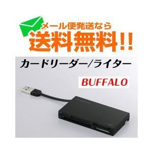 バッファロー USBカードリーダ ライター メール便送料無料 訳あり品 BSCRA54U2BK|w-yutori