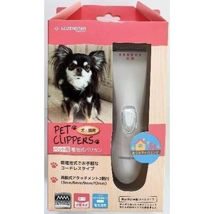 .バリカン 犬 猫 用 電池式 部分カット 足裏や顔に ペットバリカン 電池サービス 送料無料