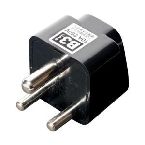MCO 海外用電源変換プラグシングルコンセントタイプ B3タイプ MBA-SB3