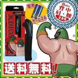 ボディーシェーバー 男性 折りたたみ式 男性用グルーミング シェーバー 電池オマケ付き 送料無料|w-yutori