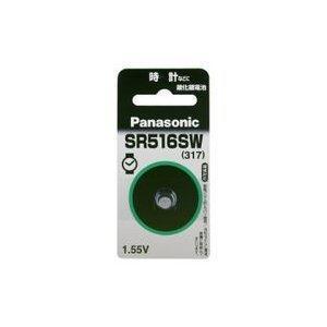 SR-516SW 高品質パナソニック製 酸化銀電池 w-yutori