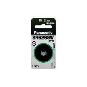 ボタン電池 sr626sw パナソニック 酸化銀電池|w-yutori