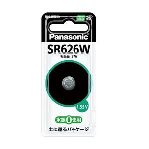 SR-626W パナソニック 酸化銀電池 w-yutori