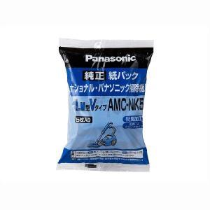 パナソニック 交換用 紙パック(LM型Vタイプ) AMC-NK5 お取り寄せ品【RCP】|w-yutori