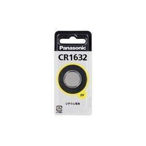 ボタン電池 CR1632 パナソニック コイン電池の関連商品4