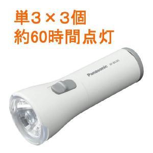 懐中電灯 LED ライト パナソニック 単3電池3個用 BF-BG20F|w-yutori