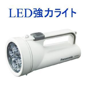 懐中電灯 LED 強力 ライト パナソニック   BF-BS01P-W