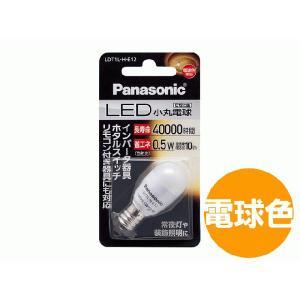 LDT1LHE12 ≪電球色相当≫ LED 常夜灯 パナソニック製 [LED小丸電球、ナツメ球] ※メール便不可|w-yutori