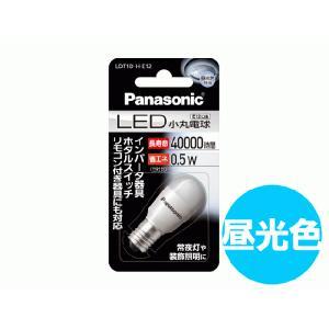 【新商品】 パナソニック LED小丸電球 LDT1DHE12 [ 昼光色相当 / 0.5W / E12口金 ] [ LED電球 LEDランプ 常夜灯 ナツメ球 ] ※取寄せ品 ※メール便不可|w-yutori