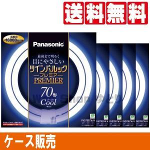 ケース販売(5個入) パナソニック 丸形蛍光灯 ツインパルックプレミア FHD70ECW/H|w-yutori
