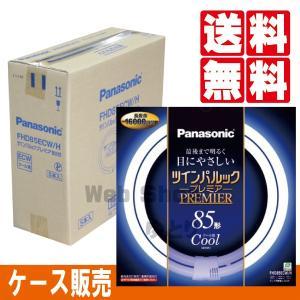 ケース販売(5個入) パナソニック 丸形蛍光灯 ツインパルックプレミア FHD85ECW/H|w-yutori
