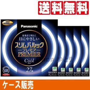 ケース販売(5個入) パナソニック 丸形蛍光灯 スリムパルックプレミア FHC27ECW/H|w-yutori