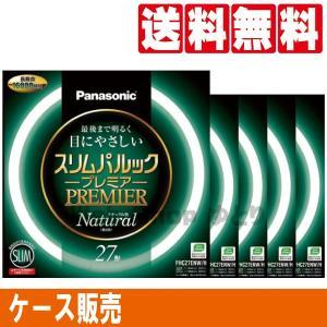 ケース販売(5個入) パナソニック 丸形蛍光灯 スリムパルックプレミア FHC27ENW/H|w-yutori