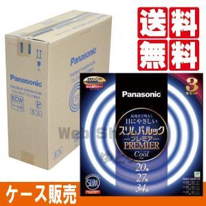 ケース販売(5個入) パナソニック 丸形蛍光灯 スリムパルックプレミア FHC20・27・34ECW/H/3K|w-yutori