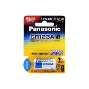 リチウム電池 3v CR123A カメラ用 1個入パナソニック