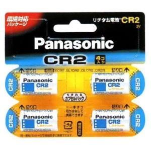 リチウム電池 3v CR2 カメラ用リチウム電池 4個入 パナソニック|w-yutori