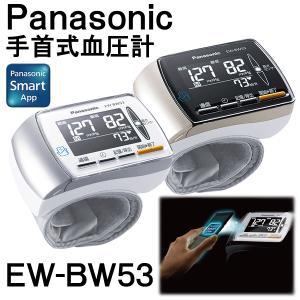 手くび血圧計 EW-BW53 パナソニック※取寄せ品|w-yutori