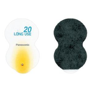 低周波治療器 パッド ナショナル パナソニック ロングユースパッド(2枚入) EW0601P|w-yutori