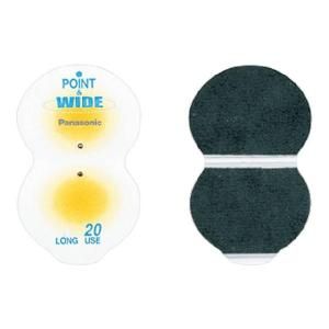 低周波治療器 パッド ナショナル パナソニック ロングユースパッド (2枚入り) EW0602P|w-yutori