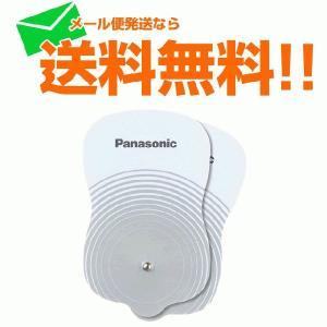 .メール便送料無料 低周波治療器 パナソニック パッド  ロングユースパッド(2枚入) EW0603P|w-yutori