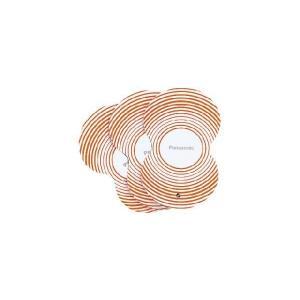 低周波治療器 パッド ナショナル パナソニック   ワイドパッド(3枚入り)EW4362P|w-yutori