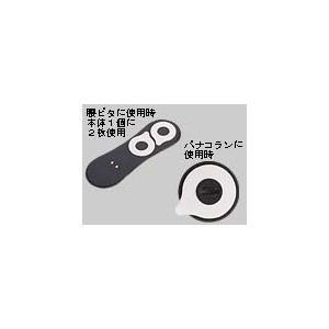 パナコラン腰ピタ・パナコラン用装着テープ 低周波治療器 パッド  EW5522|w-yutori