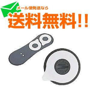 .メール便送料無料 パナコラン腰ピタ・パナコラン用装着テープ   EW5522|w-yutori