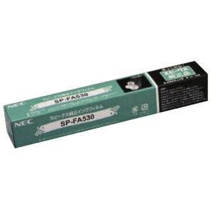 NEC スピークス インクリボン FAX SP-FA530 NEC純正品 FXR-SP-FA530|w-yutori