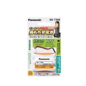 コードレス電話 充電池 バッテリー 子機 パナソニック充電式ニッケル水素電池BK-T308 w-yutori