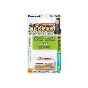 コードレス電話 充電池 バッテリー 子機 ニッケル水素電池 パナソニック BK−T406|w-yutori