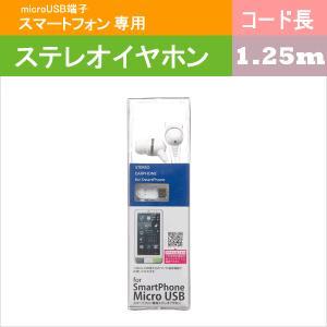 スマートフォン ステレオイヤホン microUSB用 IES-SM206K ブラック|w-yutori