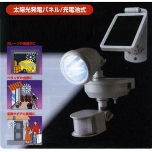 防犯センサー センサーライト 屋外 LED ソーラー 屋外用 防犯灯 送料無料|w-yutori