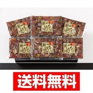 南薩食鳥 焼き鳥 レア炭火焼 真空パック 味なとり 冷凍  取り寄せ商品 送料無料 お土産