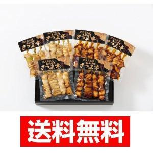 南薩食鳥 焼き鳥さつま串セット 冷凍 取り寄せ商品 送料無料 お土産
