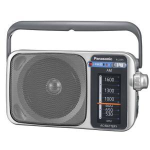 パナソニック ダイヤル式 AM 1バンドラジオ R-2255 送料無料|w-yutori