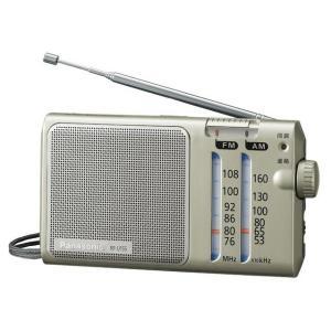 パナソニック 携帯ラジオ FM/AM 2バンドレシーバー RF-U155|w-yutori
