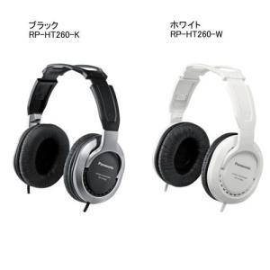 Panasonic[パナソニック]  密閉型・高音質・軽量タイプ  ステレオヘッドホン  RP-HT260|w-yutori