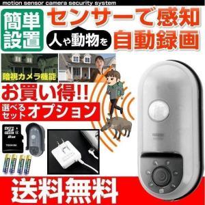防犯カメラ ワイヤレス人感センサーカメラ microsdカー...