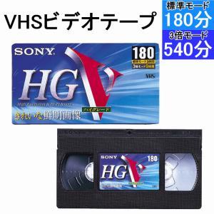 メール便送料無料 SONY ビデオカセットテープ T-180VHGK 録画 180分 w-yutori