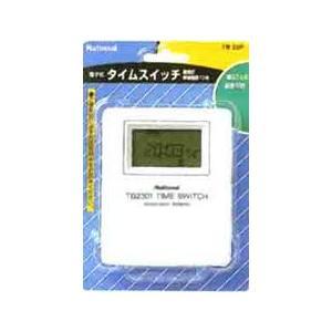 パナソニックコンセントタイマー TB23P 節電 週間タイムスイッチ 曜日ごとにオンオフ切り替え|w-yutori