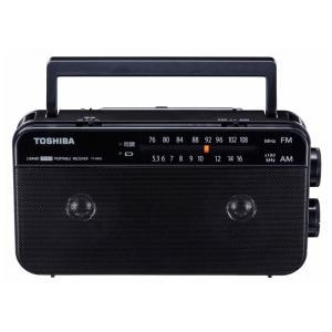 東芝 AM/FMホームラジオ TY-AR55 送料無料|w-yutori