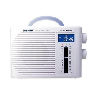 東芝 防水クロックラジオ TY-BR30F 送料無料|w-yutori