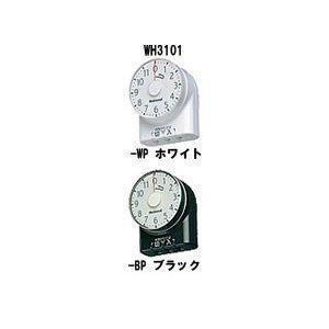 パナソニックコンセントタイマー WH3101(WP)(BP)|w-yutori