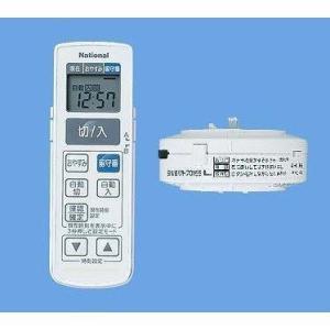 照明 蛍光灯 リモコン タイマー 光線式ワイヤレスリモコンスイッチセット WH7016WP|w-yutori