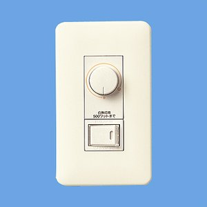 調光スイッチ パナソニック  白熱灯ライトコントロール 400Wタイプ WNP575143MWP
