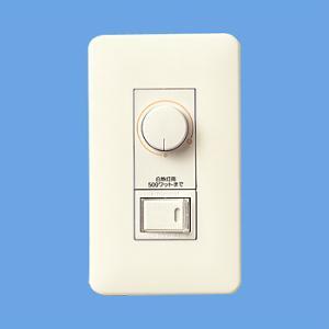 調光スイッチ パナソニック 白熱灯ライトコントロール 500Wタイプ WNP575153MWP